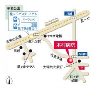 木村病院マップ
